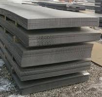 Chapa de aço estrutural